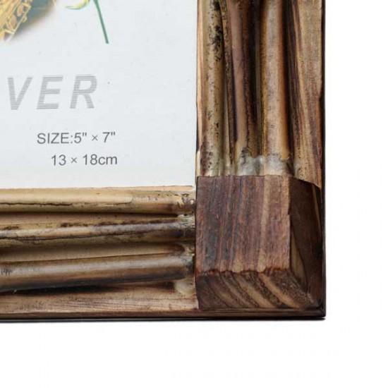 Bamboo Photo Frame 5 x 7