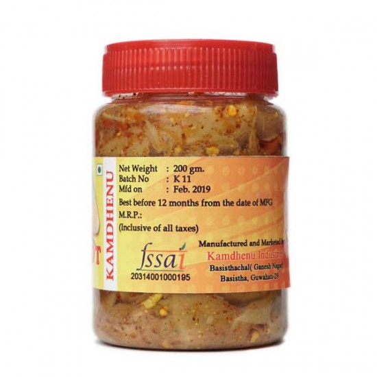 Bamboo Shoot Pickle from Assam