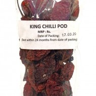 Dry King Chili (Ghost Chili)